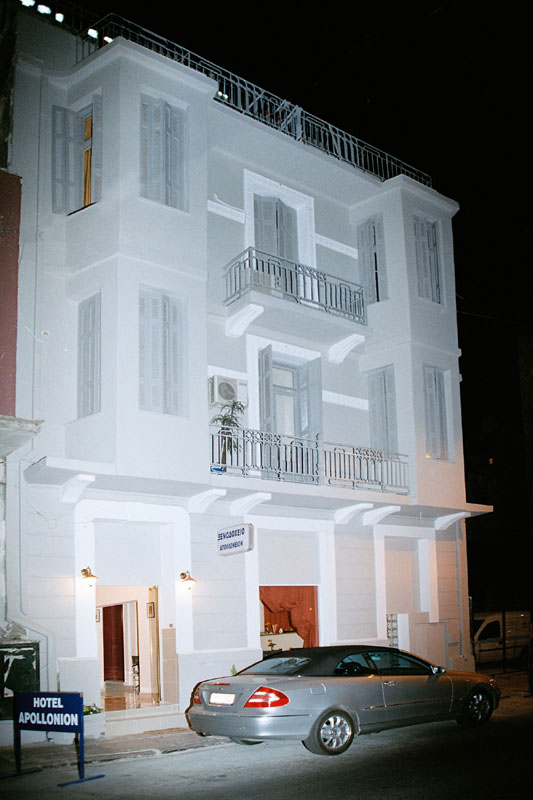 APOLLONION hotel