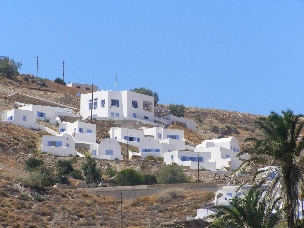 APOLLON VILLAGE apartments