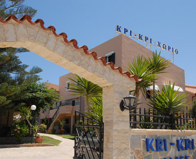 KRI KRI VILLAGE APARTMENTS - Ξενοδοχείο
